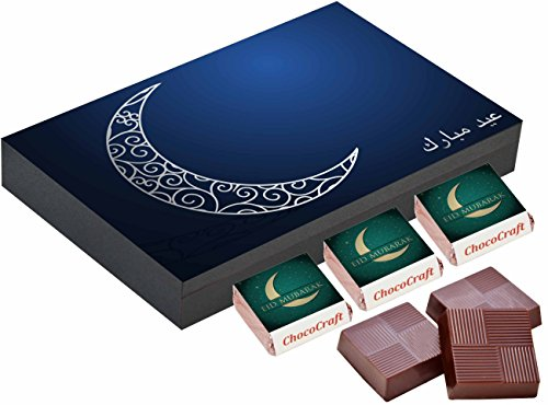 Eid gifts for men - 9 Chocolate Gift Box - Ramadan gift...