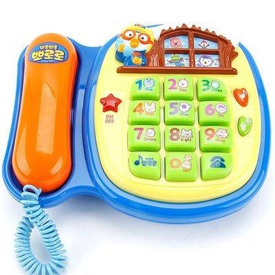 Mimi World Sagen Sie Telefon Handy reden