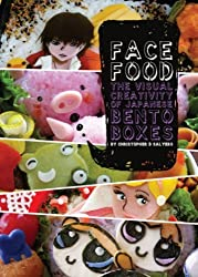 Face Food:The Visual Creativit by Christopher D. Salyers (2008-03-28)