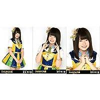AKB48 fotografia oficial vida 6º torneo piedra, papel o tijera 2015, en Yokohama, sede limitada de tres Comp Tomikichi Asuka