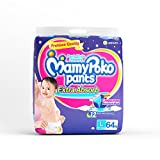 #1: MamyPoko Large Size Pants (64 Count)