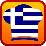 Greek Food Recipes - Cooking special dishes with ease