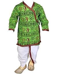 FOCIL OM Print Dhoti Kurta Pant Set For Kids (4-5 Years)