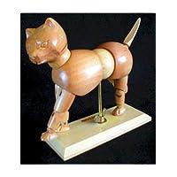 Artist Manikin 7 Inch Cat by Art Alternatives