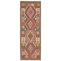 Carpetfine: Alfombra Kilim Maimane - 67x195 cm - Multicolor - Tejida a mano - Pakistán - Alfombras de pasillo
