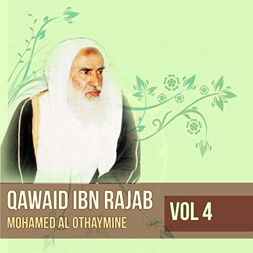 Qawaid ibn rajab Vol 4 (Quran)