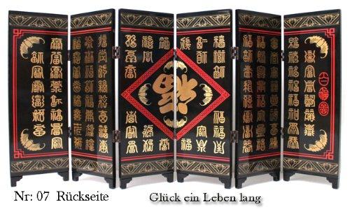 Yudu Biombo Mesa Decorativa Biombo Feng Shui Diseños Texto nº 2