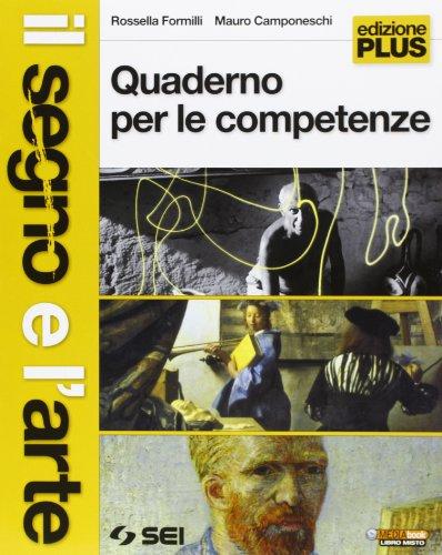 Il segno e l'arte. Quaderno per le competenze. Ediz. plus. Per la Scuola media