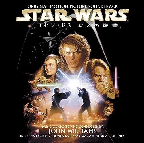 Star Wars Episode III:Revenge