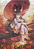 Anime Kitsune Girl (Fox Girl) Dictionary Art 7x10 Inch Ruled Notebook: Classic Lined Notebook/Journal with Japanese Manga/Anime Stylized Cover (100 ... Other Gifts for Young Women and Teen Girls)