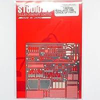 [/ estudio Studio27 27] Partes (R33) KURE JGTC 1996 pendientes de hasta 1/24 GT-R
