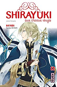 Shirayuki aux cheveux rouges Edition simple Tome 12