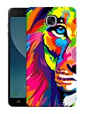 Best Phone Case and Gift Friend Phone Cases Galaxies - Humor Gang Lion ColorfulPrinted Designer Mobile Back Cover Review