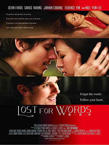 Lost for Words [OV] - Films Starcrossed