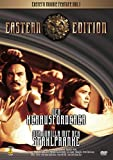 Eastern Double Feature Vol. kostenlos online stream