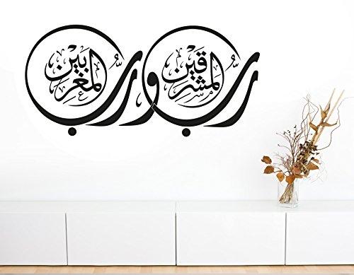 Wandtattoo Koran: Der Herr des Westens und des Ostens   Wandtattoo Geschwungene Schrift Arabische Kalligraphie Islamische Dekoration Wandtattoos Wandaufkleber Arabische Schrift(70 x 33 cm, Schwarz) -