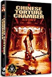 A Chinese Torture Chamber Story II [Limited Edition]
