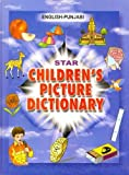 Star Children's Picture Dictionary: English-Punjabi