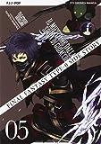 Final Fantasy Gaiden Type-0. Il mietitore dalla spada di ghiaccio: 5