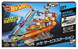 #6: Hotwheels- Hot Wheels Motorized Service Centre