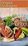 Cucina del mondo