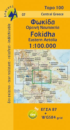 Fokhida - Aetolia East 2007 por Anavasi