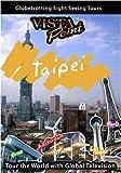 Vista Point TAIPEI Taiwan [DVD] [2012] [NTSC]