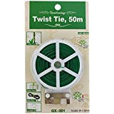Twist Tie Wire Spool With Cutter For Garden Yard Plant 50m (Green) - (ACTk095)