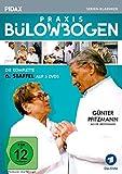 Praxis Bülowbogen, Staffel 6 / Weitere 13 Folgen der Kultserie mit Günter Pfitzmann (Pidax Serien-Klassiker) [5 DVDs]