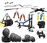#4: Bodyfit 30KG SET WITH 8-in-1 Multi Bench for Home Gym,Gym Bag