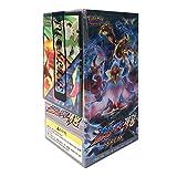 Pokemon Cartas XY Break Booster Pack Caja 30 Packs + 3pcs Premium Card...