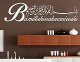 Wandtattoo Bismillahirrahmanirrahim Arabische und deutsche Kalligraphie Koran Schrift Islamische Dekoration Wandtattoos Wandaufkleber Bismillah Besmele Türkisch Islam Allah Muslim (100 x 25 cm, Weiß)