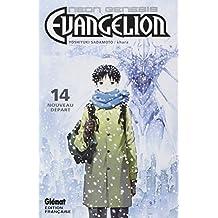 Evangelion - Neon genesis Vol.14