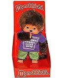 Unbekannt Monchhichi Junge mit Shirt & Hose - 20 cm - Monchichi mit Bekleidung - Midtown Awards Super Show - Freizeitkleidung Freizeit Grün Streifen - Hose Jacke - Sportler Sportlich