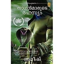 The Secret Of The Nagas (Malayalam)