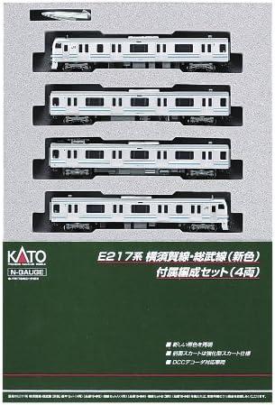 Series E217 Yokosuka Line & Sobu Sobu Sobu Line (New Color) (Aid Formation 4-Car Set) (Model Train) 5da2ac