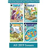 Set of 5 Tinkle Magazines (2019 issues)