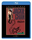 Jackie Chan-Dragons Forever [Edizione: Giappone] [Blu-Ray] [Import Italien]