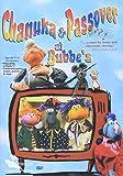 Chanuka & Passover at Bubbes [DVD] [Region 1] [US Import] [NTSC]