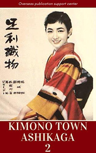 Kimono Town Ashikaga 2 por Tony Roppon
