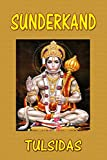 Sunderkand (Hindi) (Hindi Edition)