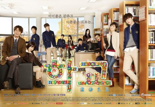 school-2013-kbs-drama-import-anglais