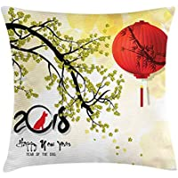 Year of The Dog Throw Pillow Cushion Cover, Happy New Year Thriving Tree Branch and
