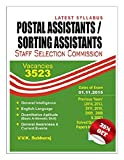 SSC POSTAL ASSISTANTS/SORTING ASSISTANTS staff selection commission