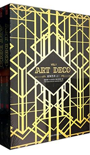 art-deco-2v