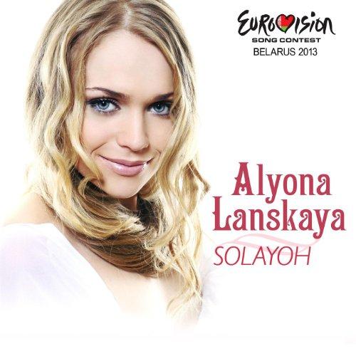 Solayoh (Eurovision Version)