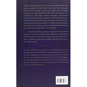 El Zohar (Vol. 8): Traducido, Explicado y comentado (CABALA Y JUDAISMO)