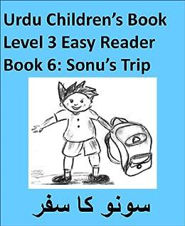 Sonu's Trip (Urdu Children's Book Level 3 Reader 6) by [Verma, Dinesh]