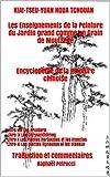 KIAI-TSEU-YUAN HOUA TCHOUAN Les Enseignements de la Peinture du Jardin grand comme un Grain de Moutarde    Encyclopédie de la Peinture chinoise...