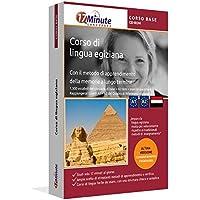Corso di egiziano per principanti (A1/A2): Software per Windows/Linux/Mac. Imparare